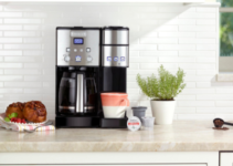 The 11 Best Cuisinart Coffee Makers | 2021 Reviews